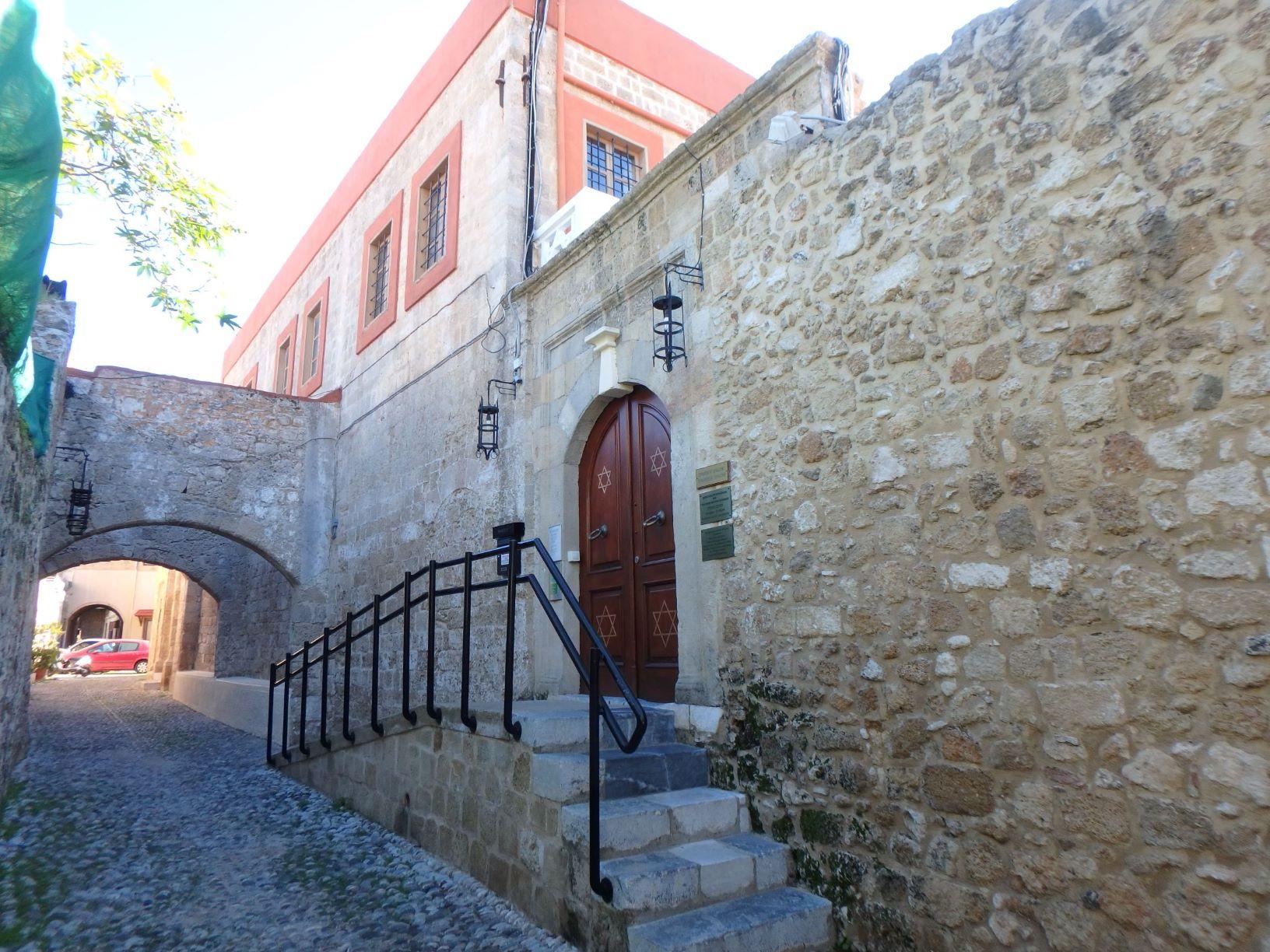 Entrée de la Synagogue